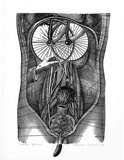 1985 Eugeniusz Józefowski, Wnętrze rytualne, cynkografia, 24 x 17 cm