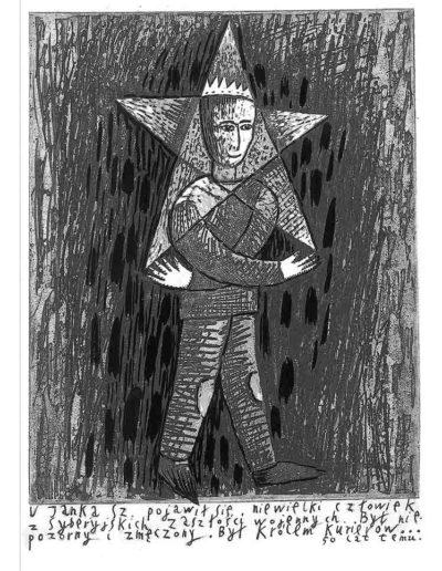 1999 Eugeniusz Józefowski, Bzdurnik z obrazkami, format 10,5 x 14 cm strona 07