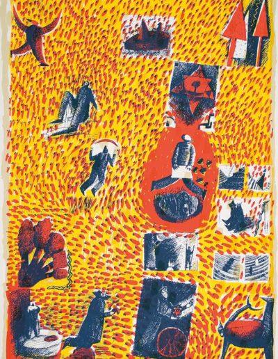 2003 Eugeniusz Józefowski, Kolejne podanie do Góry, sitodruk