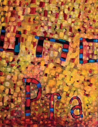 2008 Eugeniusz Józefowski , Gówno prawda, tryptyk olej na płótnie, 120 x 50 cm