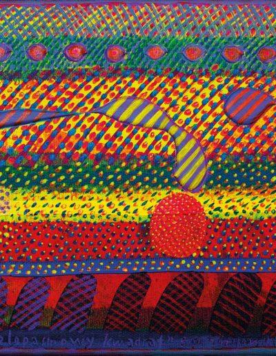 2017 Eugeniusz Józefowski Wielopasmowy kwadrat, format 20 x 20 cm, repro w formacie oryginału